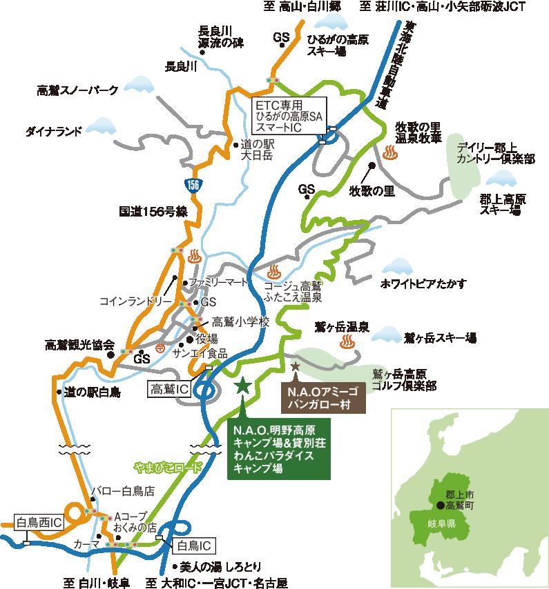 ご予約・空き状況|N.A.O.明野高原キャンプ場&貸別荘
